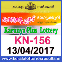 Karunya-plus lottery kn 156, Karunya-plus lottery 13 4 2017, kerala lottery 13 4 2017, kerala lottery result 13 4 2017, kerala lottery result 13 04 2017, kerala lottery result Karunya-plus, Karunya-plus lottery result today, Karunya-plus lottery kn 156, keralalotteriesresults.in-13-04-2017-kn-156-Karunya-plus-lottery-result-today-kerala-lottery-results, kerala lottery result, kerala lottery, kerala lottery result today, kerala-govessment-result-gov.in-picture-image-images-pics-pictures