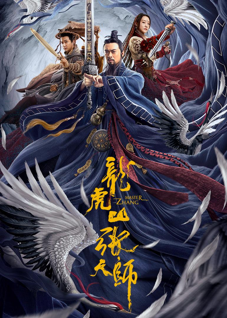Xem Phim Trương Thiên Sư Núi Long Hổ - Master Zhang