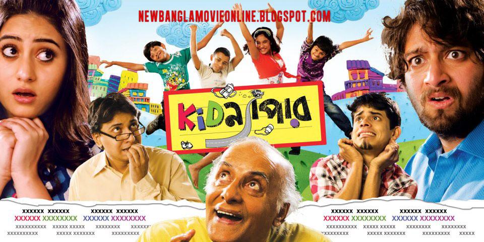 Bengali Movie Watch Online: Khiladi 2013