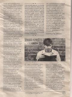 M K Harikumar Times: 09/01/2013 - 10/01/2013