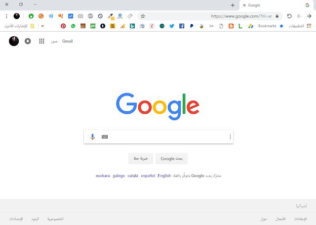 تحميل جوجل كروم عربي 2020 للكمبيوتر – تنزيل متصفح Google Chrome