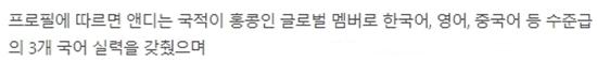 새멤버 영입하고 이번달 컴백하는 남돌 | 인스티즈