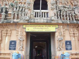 Sri Bhava Narayana Swamy Temple - Kakinada 1