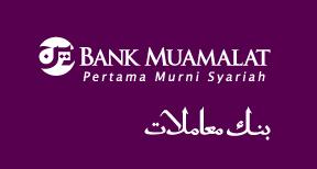 Info Lowongan Pekerjaan PT.BANK Muamalat Terbaru Januari - Feruari 2018