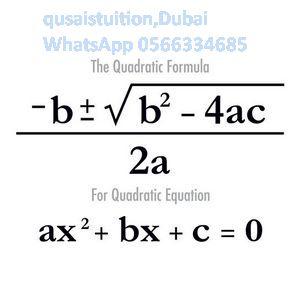 IGCSE Mathematics Worksheet - Quadratic Equations ~ Qusais ...