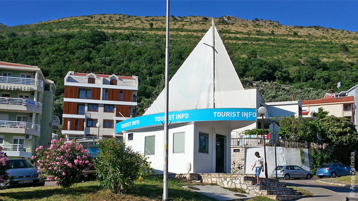 Tourist Info в Петроваце