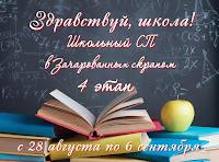 https://charmedscrap.blogspot.ru/2017/08/4.html