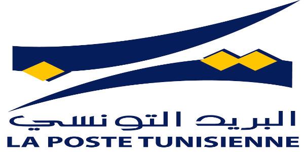 مناظرة البريد التونسي لانتداب 196 عون مستوى باكالوريا وثالثة ثانوي