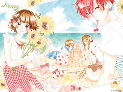 Honey de Meguro Amu