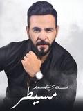 Magdy Saad-Msaytar 2018
