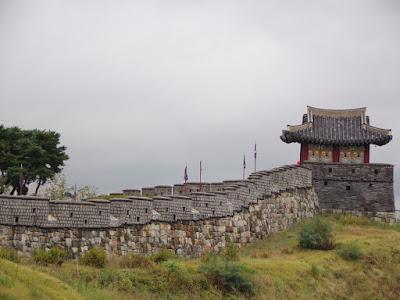suwon muralla