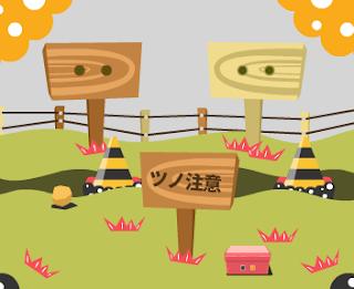 http://www.ninjamotion.com/games/escape/oni-tsuno/