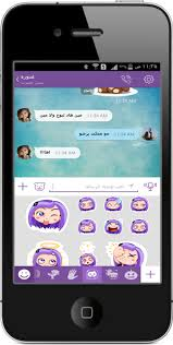 Download Viber 2017