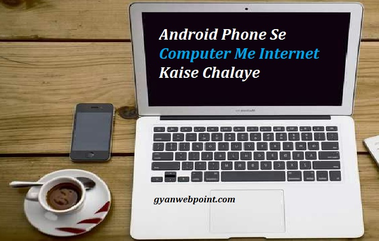 Android-Phone-Se-Computer-Me-Internet-Kaise-Chalaye