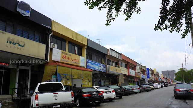 Chinese-Roti-Canai-Prata-Shyang-Kopitiam-Johor-JB-Bakawali-详華人煎餅