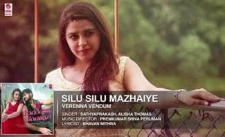 Silu Silu Mazhaiye Full Audio Song | Verenna Vendum Tamil Movie | Naren Ram, Prerna Khanna, Tharshan