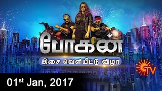 Watch Bogan Audio Launch 01-01-2017 Sun TV 01st January 2017 New Year Special Program Sirappu Nigalchigal Full Show Youtube HD Watch Online Free Download