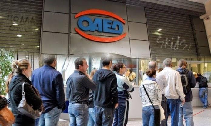 Αμέσως μετά τις εκλογές έρχεται πρόγραμμα του ΟΑΕΔ για 3.000 προσλήψεις ανέργων στο Δημόσιο