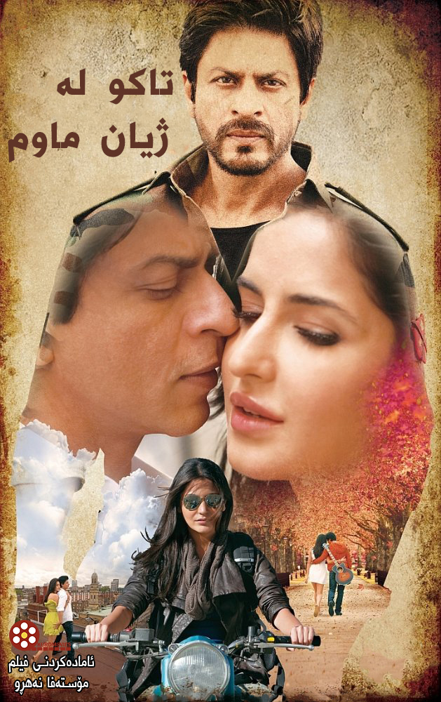 فیلمی دۆبلاژكراوی كوردی  فیلمی دۆبلاژی كوردی Jab Tak Hai Jaan (2012)