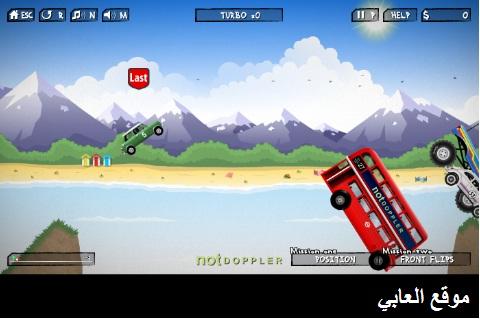 العاب سيارات فلاش للكمبيوتر والموبايل car games flash