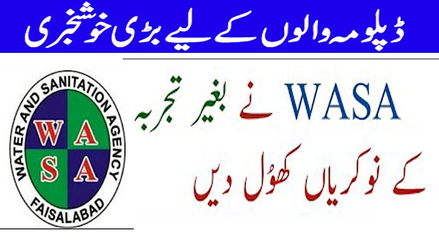 wasa jobs,wasa,wasa jobs 2019,jobs,government jobs,jobs in pakistan,jobs in wasa,jobs in punjab,wasa jobs 2018,jobs in kpk,jobs in wasa lahore,jobs in lahore,kpk jobs,govt jobs,latest jobs in pakistan,jobs wasa,pakistan jobs,jobs in peshawar,latest govt jobs,jobs in islamabad,wasa new jobs,pakistan govt jobs,govt jobs pakistan,jobs wasa 2019,new jobs in pakistan,jobs in balochistan,job's in wasa