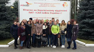 """Студенти факультету економіки і права відвідали з екскурсією пивзавод """"Рогань"""""""