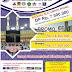 Jadwal Umrah PT. ATM Promo Umrah 2017 & 2018