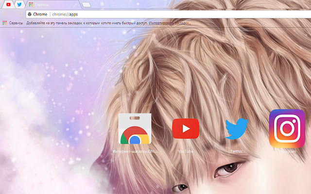 BTS Jimin Her Bangtan Boys Theme FOR Chrome 2017