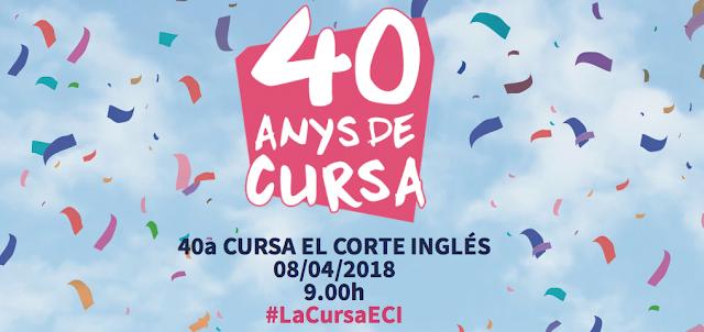 40ª Cursa El Corte Inglés