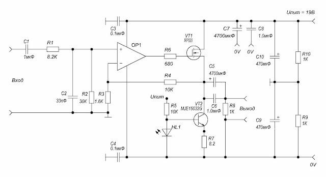 Усилитель для наушников с общей ООС. Выход на полевом транзисторе.