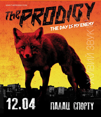 "THE PRODIGY ""Wall Of Death"" (Live In Kiev, Ukraine)"