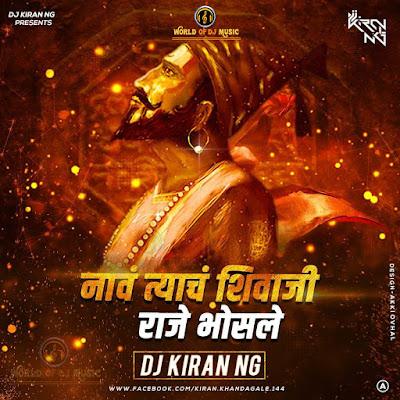 Nav Tyach Shivaji Raje Bhosale - Dj Kiran (NG)