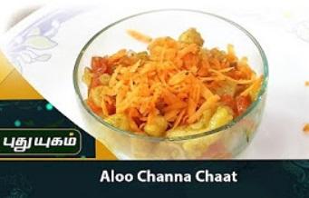 Aloo Channa Chaat Recipe | Rusikalam Vanga