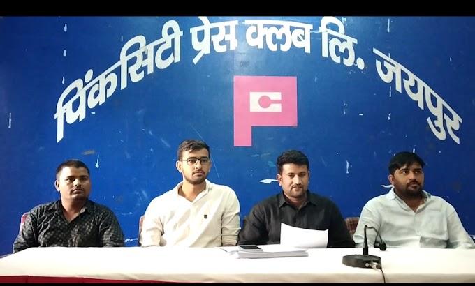 राजस्थान बेरोजगार एकीकृत महासंघ की बेरोजगारों के मुद्दों पर प्रेस कॉन्फ्रेंस, 44 लाख नोकरी देने के भाजपा के दावे पर पेस किया डेटा, दावों ओर हकीकत में अंधेरे ओर उजाले जितना फर्क,अब आप भी देखे कितनी भर्तियां निकली और कितनी चल रही है लम्बित, बड़ी खबर