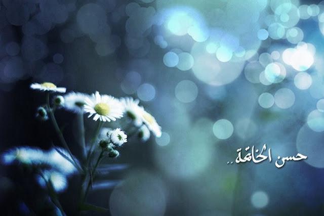Kumpulan Puisi Kematian Dan Puisi Islami Terbaru, Sangat Menyentuh