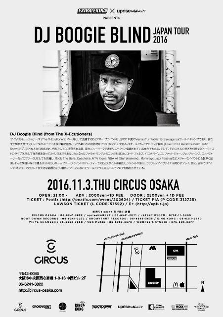 DJ TUS-ONE