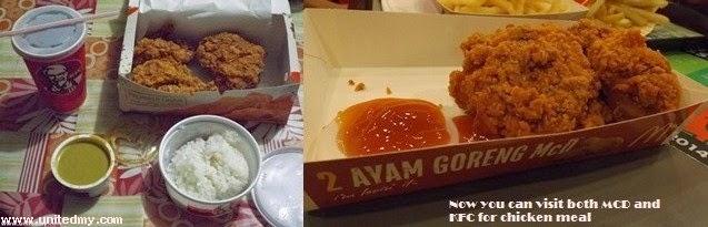 McDonald's Malaysia chicken
