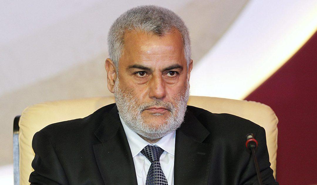 بنكيران يعترف: كلامي كرئيس الحكومة سابق ثقيل ومتبوع