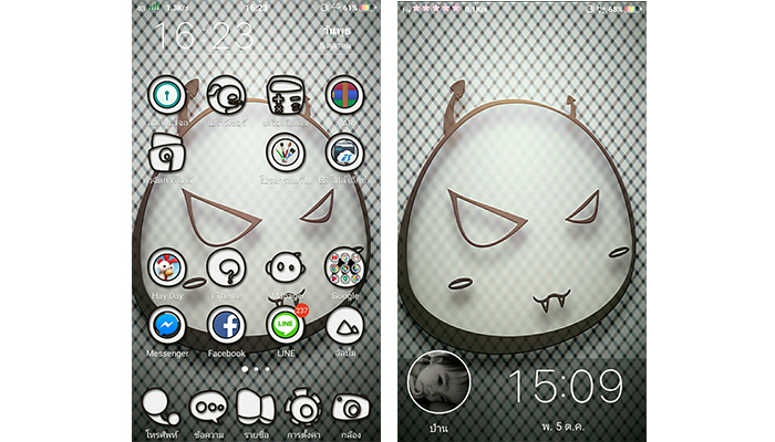 Tema Oppo ColorOS For Vivo Android Smartphones