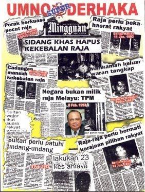Image result for umno derhaka kepada raja2 melayu