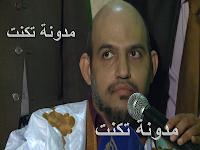 الشيخ علي الرضا يحذر من سِبابِ من سبه