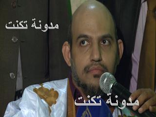 الشيخ علي الرضا يوجه كلمة ضمن ندوة ينظمها هذا المساء