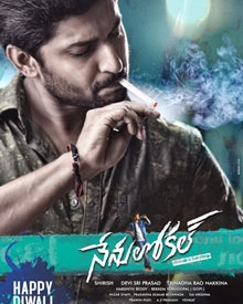 Nenu Local (2017) DVDRip Telugu Full Movie Watch Online Free