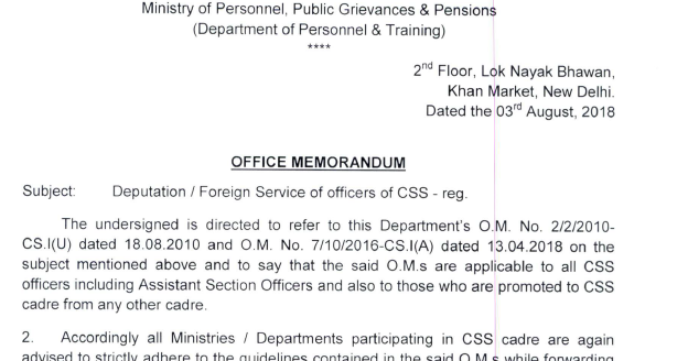 Deputation Foreign Service Of Officers Of Css Dop Amp T border=