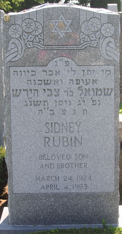 going) The Extra Yad: Tombstone Tuesday: Sidney Rubin