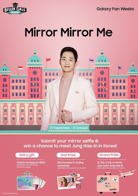 Win a 4-day, 3-night all-expense paid trip to South Korea - Samsung Mirror Mirror Me Selfie