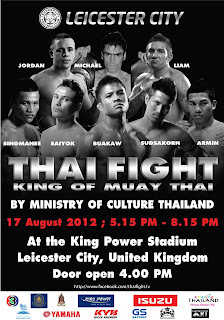 Saiyok Pumpanmuang VS Jose Craig Thai Fight 17 August 2012