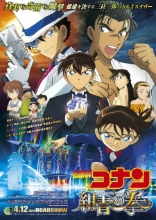 Xem Anime Detective Conan Movie 23: Quả đấm Sapphire Xanh - Detective Conan Movie 23: The Fist of Blue Sapphire VietSub