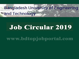 BUET Professor Job Circular 2019