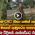 Mangalagama incident - (Watch Video)